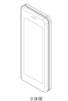 小米折叠屏手机专利放出:类似于三星 Galaxy Fold