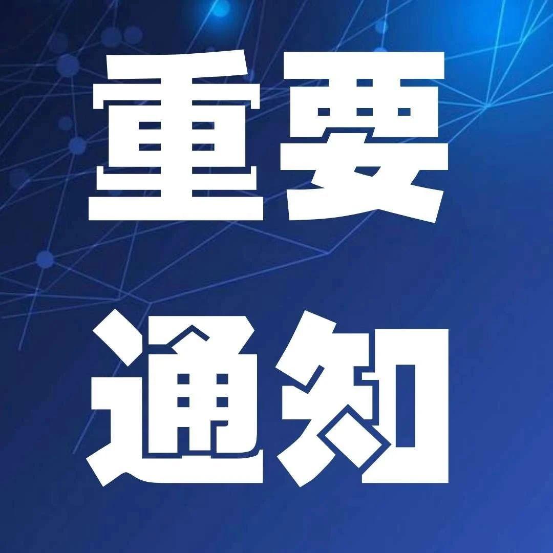 2021年黑龙江省普通高职(专科)毕业生升入本科高校招生考试实施办法