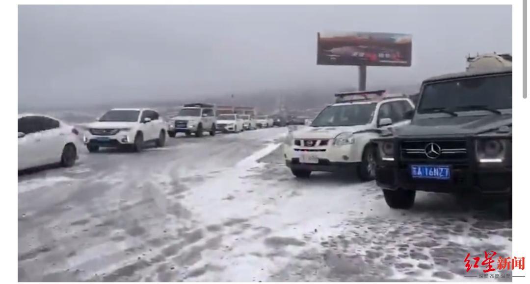 318国道因路面大中修交通管制 游客不清楚路况被堵数小时