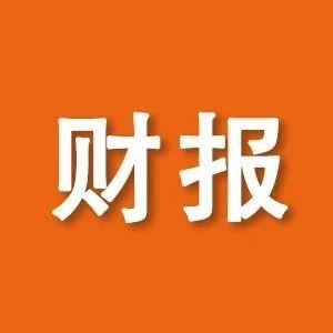 中国铁塔前三季度共建成5G站址34.5万个