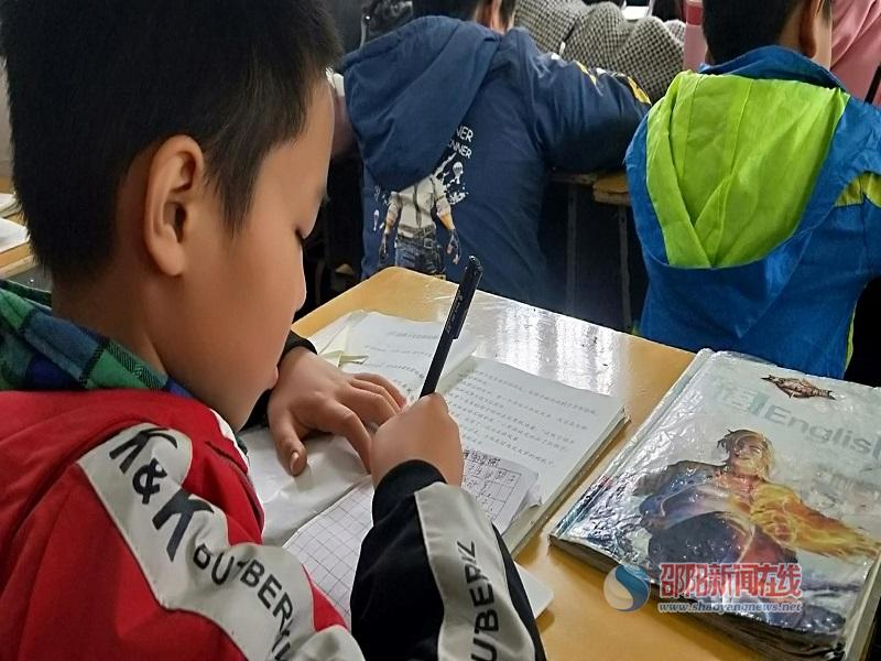 隆回县西洋江镇中心小学青年教师公开课堂展风采