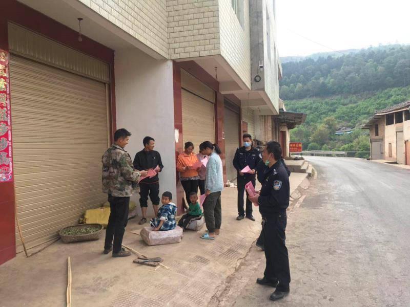 四川会理公安深入开展森林草原防灭火工作