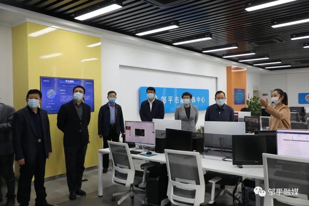 """推动""""两个中心""""深度融合 省委宣传部来邹平调研"""