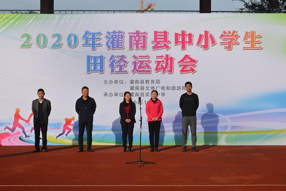 灌南县中小学生田径运动会在实验中学举行