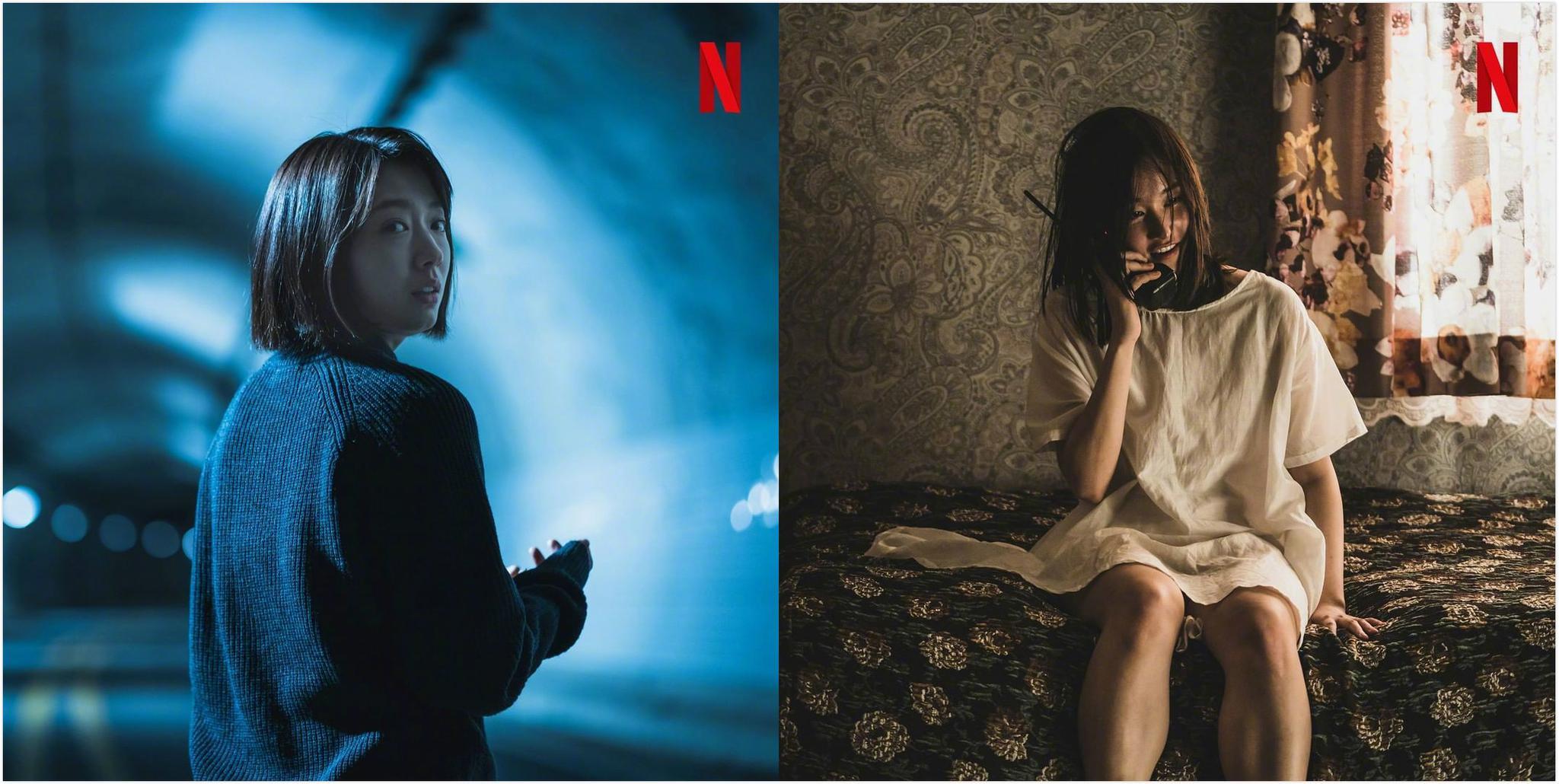 朴信惠、全钟瑞主演惊悚电影《电话》,11月27日上线