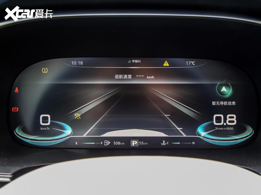 荣威iMAX8 10月31日上市 预售20.88万起