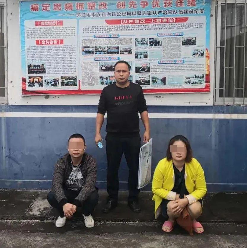 """广西警方连捣多个""""淫窝"""",一特大组织卖淫犯罪团伙被端!"""
