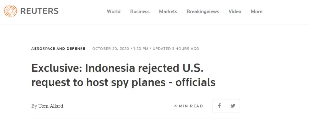 印尼拒了美国:我们不想被骗进一场反华运动中图片