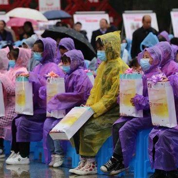 """陕西省""""儿童福利政策宣讲进村居""""活动启动"""