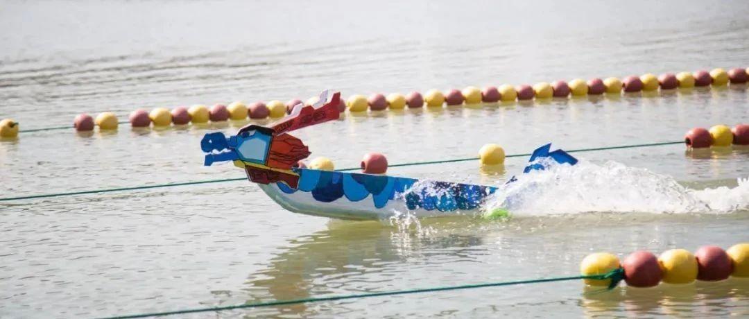 速度与激情!现场直击第二届国际大学生混凝土龙舟赛!