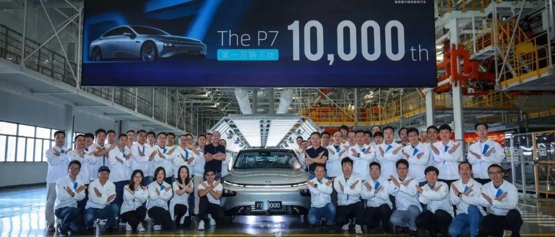 特斯拉召回Model Y、零跑T03最新OTA升级、恒大汽车进入上市辅导备案阶段 | 星球电讯