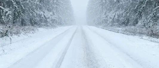 大到暴雪!冷空气即将抵达黑龙江,局地降温超14℃!
