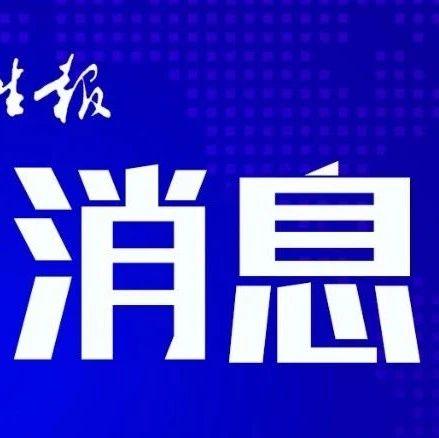 河南成立大气道狭窄救治联盟委员会 27家基层单位成为区域分中心