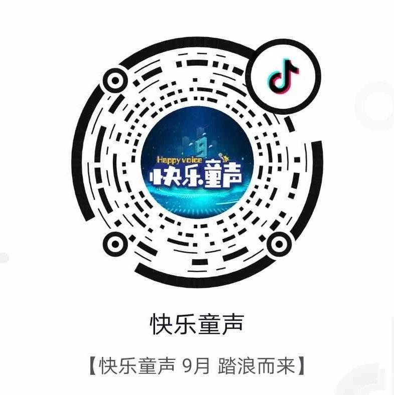 【公示】2020株洲市快乐童声选拔赛复赛120强选手的分数及排名情况