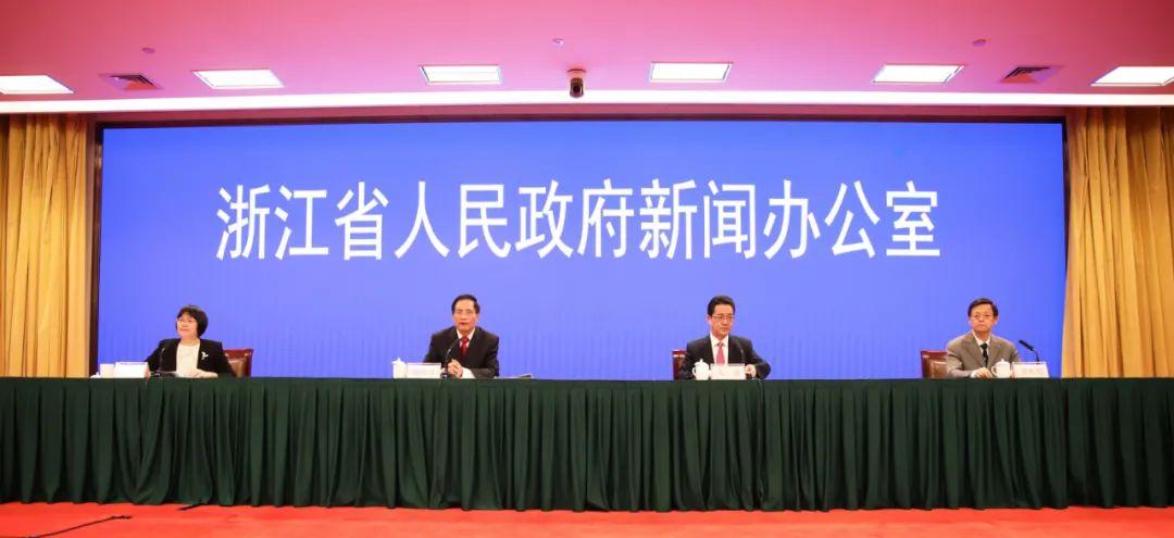 在这3地,浙江要建3个省级重大疫情救治基地图片