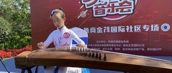 小小音乐人,快乐嗨起来!第二届济南少儿新年音乐会启动选拔赛