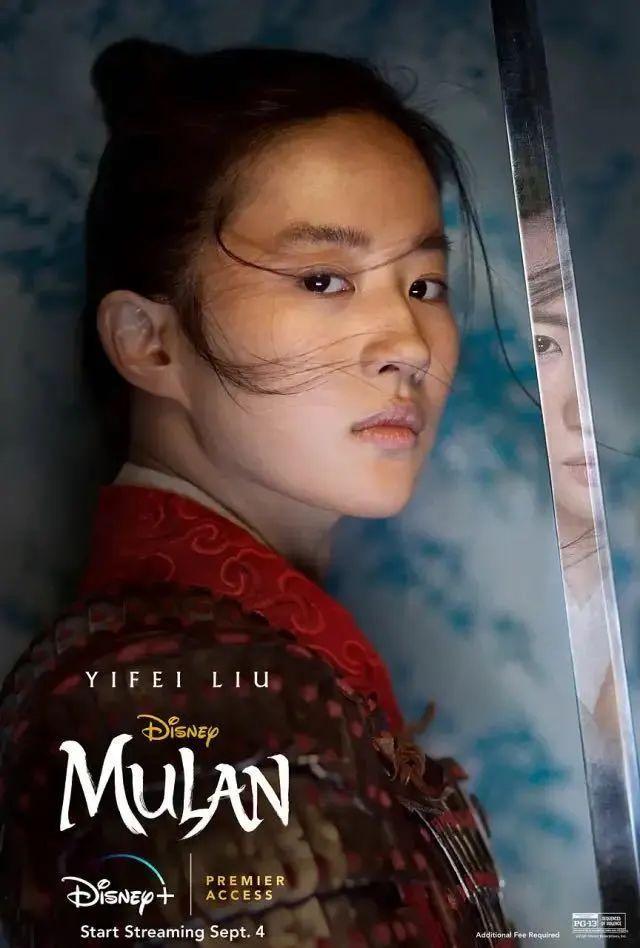 """从水土不服的""""Mulan""""看文化挪用"""