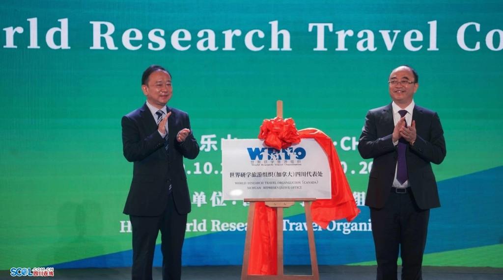 从中国走向世界,研学旅游标准和导则全球首发