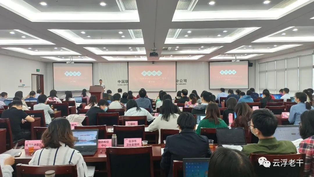 """市委老干部局举办""""广东省离退休干部服务管理系统""""培训班"""