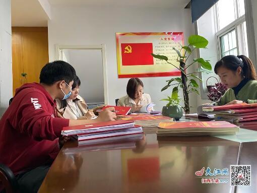 """九江市第一人民医院开展基层党组织专项督查 推进""""三化""""建设(图)"""