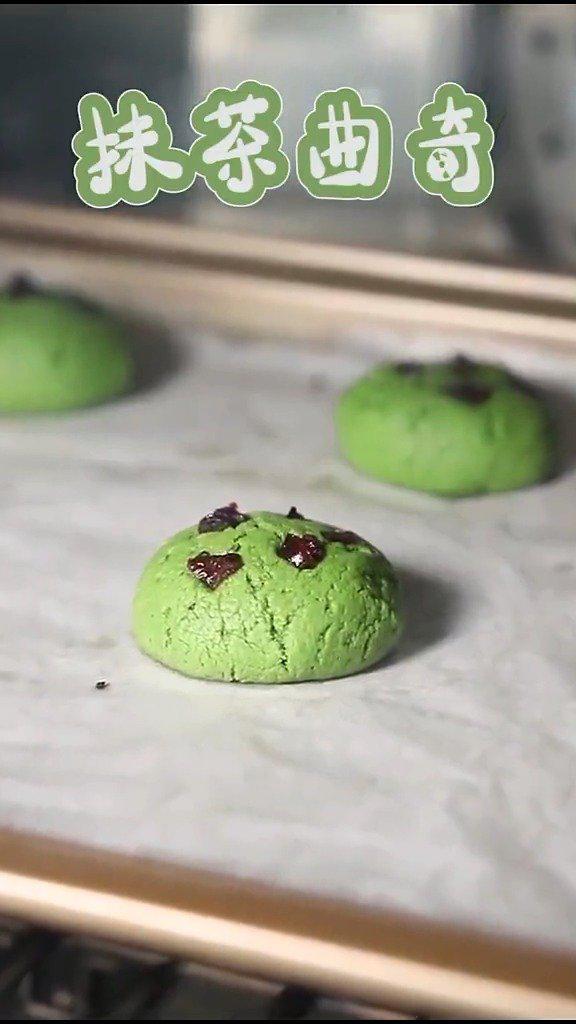 抹茶曲奇饼干的做法