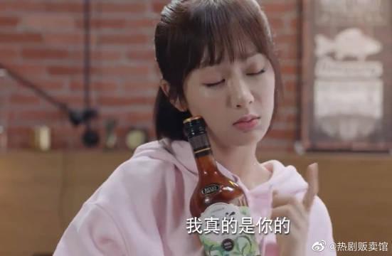 小可爱佟年醉酒表白太生猛~ 韩大队长被吓坏了:这我招架不住啊!