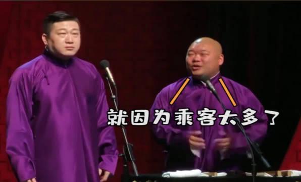 """这是张鹤伦居然第一次去北京? 郎鹤焱:要不说你""""董小姐""""呢?"""