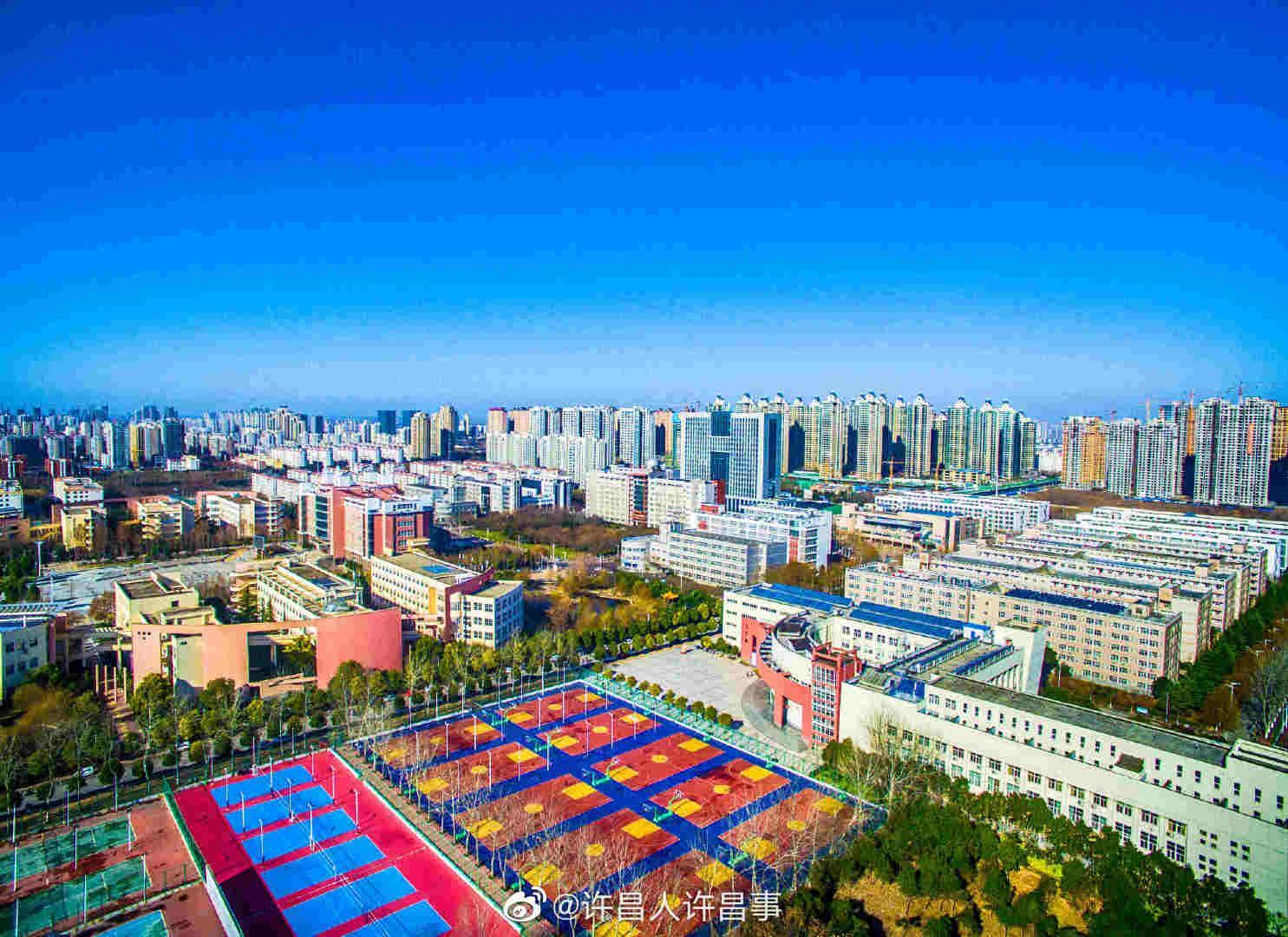 """许昌完成22个""""无废城市""""试点项目!"""