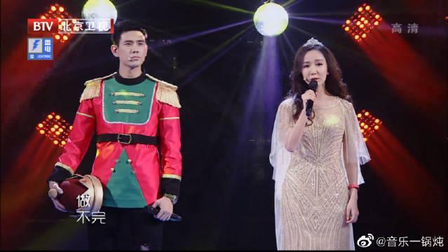 娄艺潇演绎《南山南》,和原唱一样好听!真是实力跨界歌手