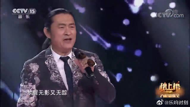黄安现场演唱《东南西北风》,熟悉的旋律,无法超越的经典!
