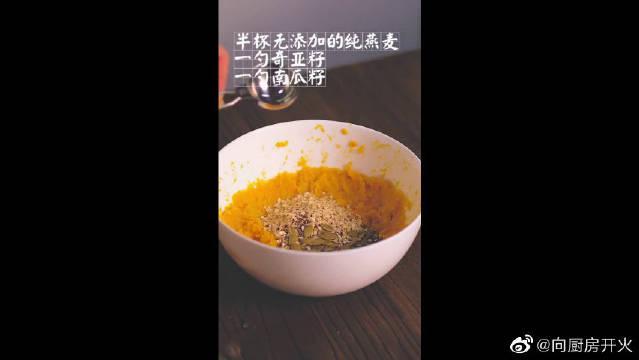 高纤维低糖分的红薯燕麦小方,常温可储存3-5天……