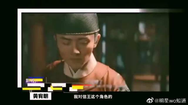 黄宥明、张天阳排练超兴奋 颜卓灵第一次演古装!