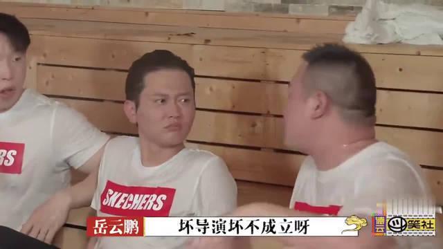 小岳岳嘴巴太欠,玩游戏惹怒导演,遭到导演组的报复!