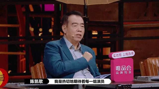 陈凯歌、郭敬明称对孙阳期待很高 没想到最终心里落差很大!
