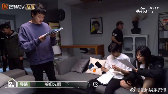 谭松韵 | 张新成 | 宋威龙 李尖尖的女汉子坐姿!