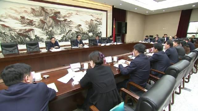 今天下午,西安市第七次全国人口普查领导小组(扩大)会议召开