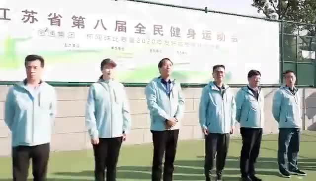 江苏省第八届全民健身运动会网球比赛在扬州开拍