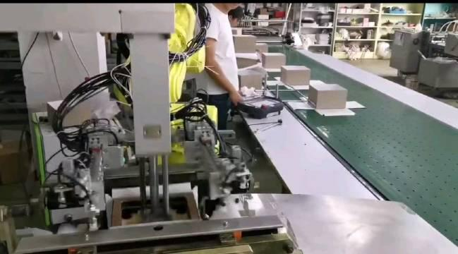 自动化折盒机