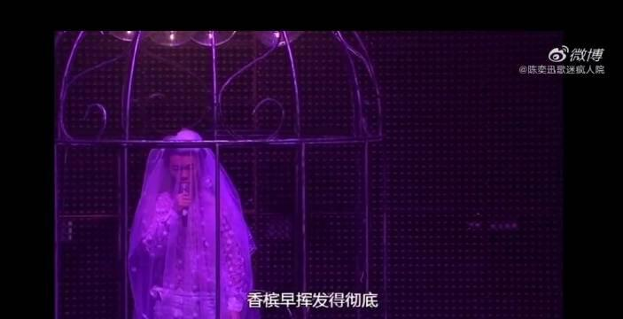毕竟陈奕迅的歌传唱度都很高,随便一首大家都能哼两句……