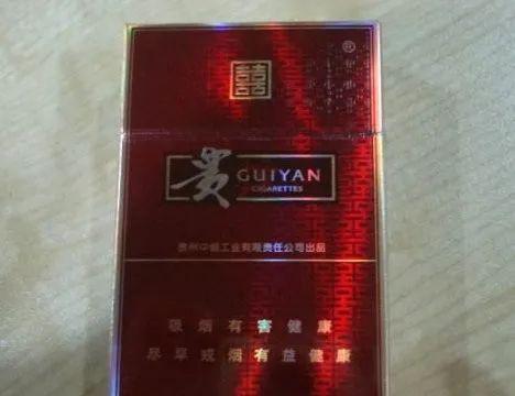 南京销量最好的4款香烟,雨花石落榜,有你口粮吗?