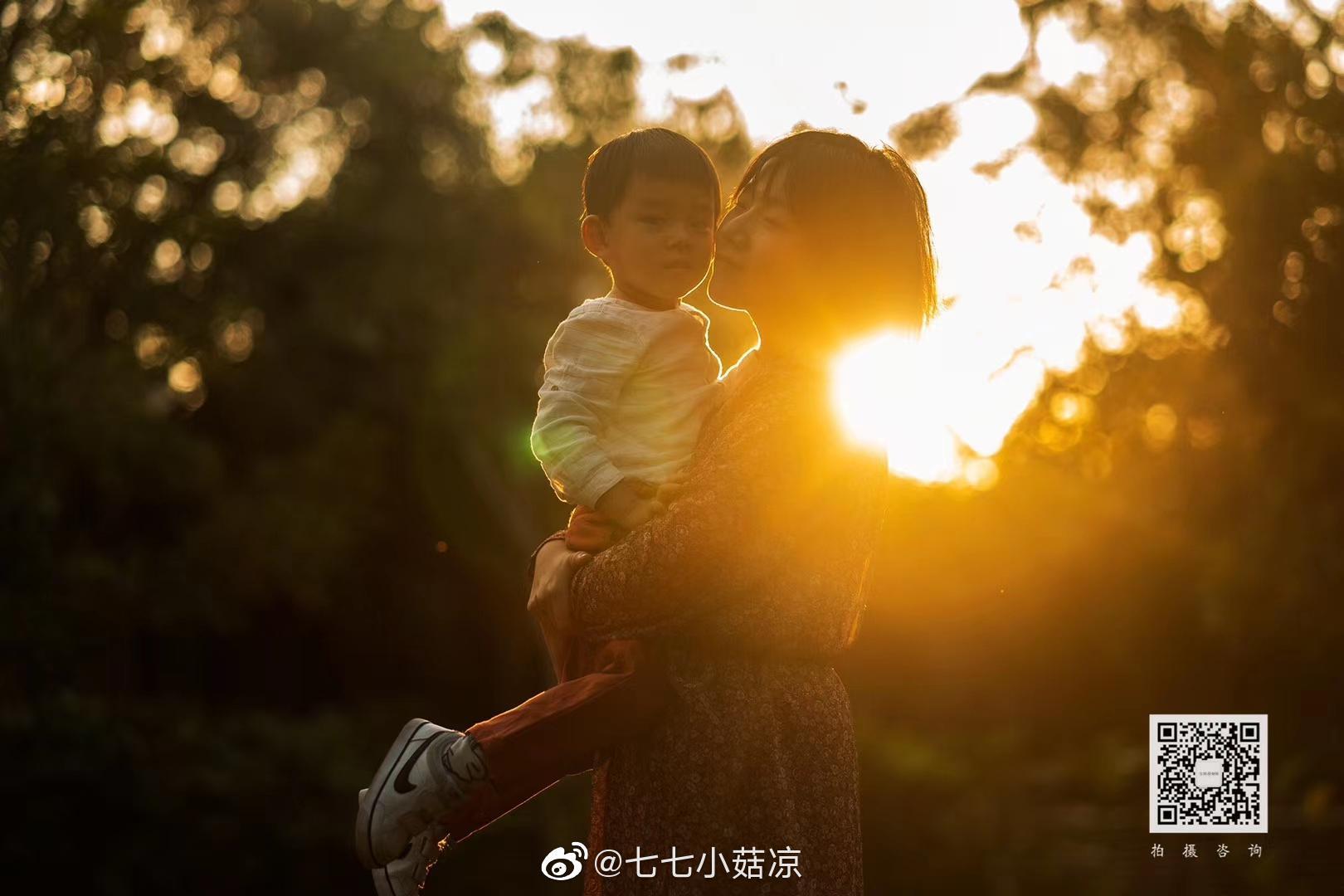 当我和你在一起的时候,连太阳都变成爱心的形状