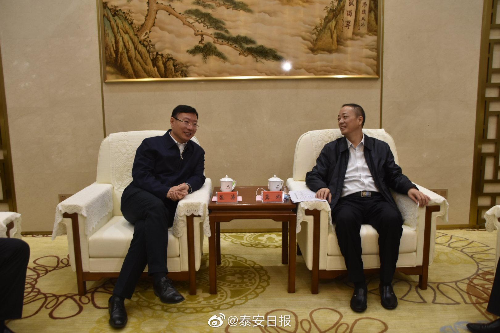 重庆市巫溪县党政代表团来泰对接东西扶贫协作工作