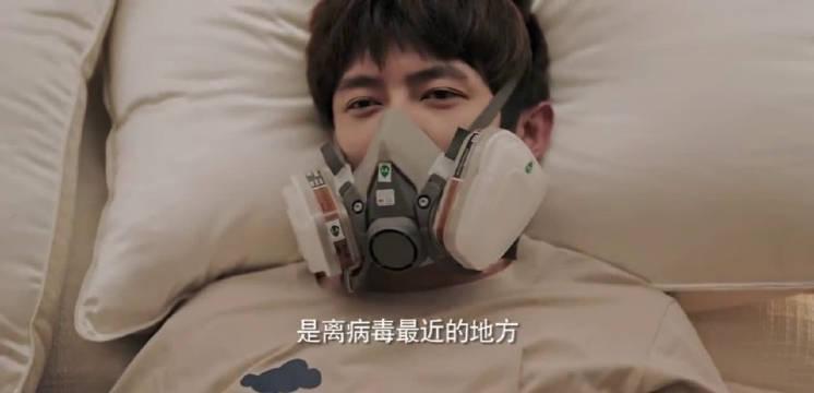 为了隔离病毒,小两口戴防毒面具睡觉!