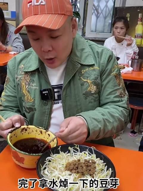北京简小徐:大鱼大肉吃多了,今天吃面条