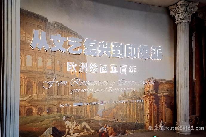 """【原创】参观""""从文艺复兴到印象派:欧洲绘画五百年"""""""
