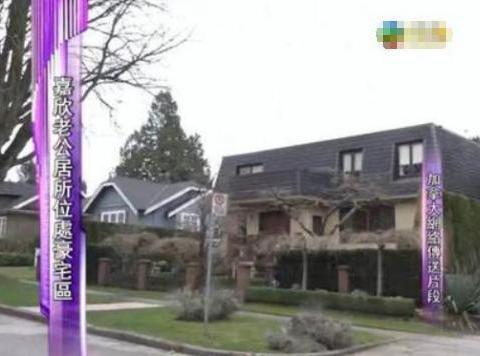 带你参观钟嘉欣的豪宅,住在单独的别墅区,灰色外墙一点也不起眼