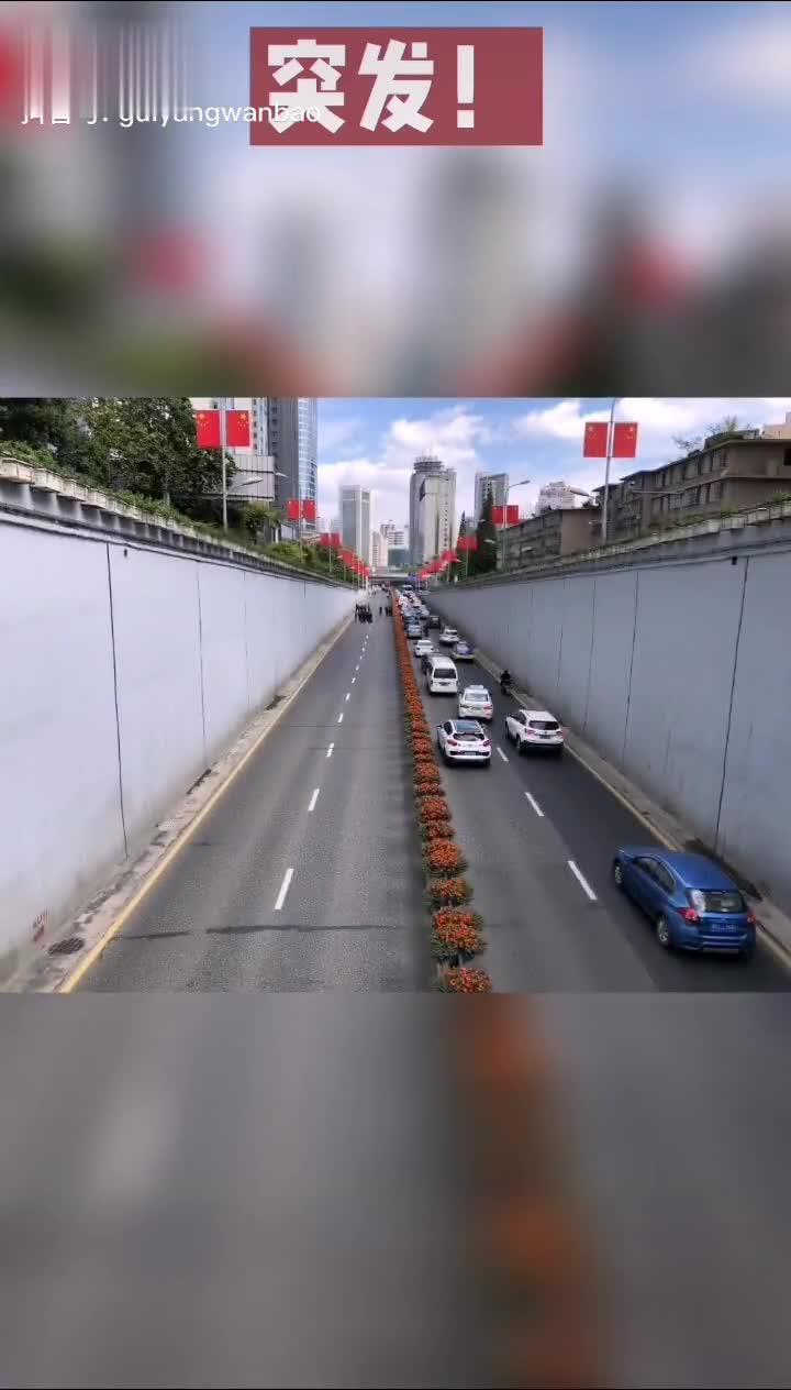 突发!贵阳北京路一匝道路面出现裂纹!