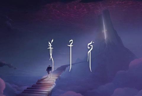封神演义中,整个截教最清醒的门徒,三仙岛的云霞娘娘