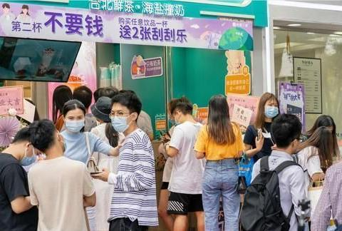 桃园三章广州天河南新店开业,消费者买完奶茶竟然还舍不得走?