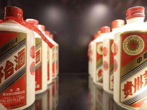 """贵州茅台集团:""""飞天""""茅台酒价格飞涨 存在经销商垄断 加价问题"""